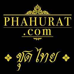 ร้านชุดไทย Phahurat