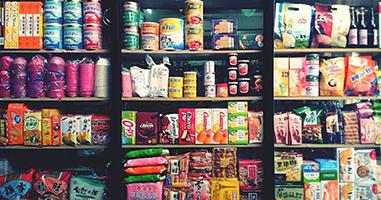ร้านขายปลีก มินิมาร์ท ทุกอย่าง 20บาท<br /> ร้านเครื่องดื่ม ร้านกาแฟ