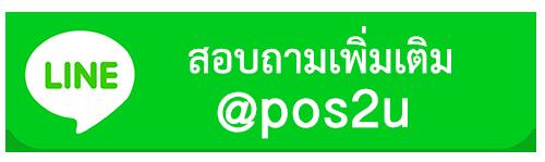 @line-npt-5